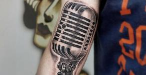 tatouage-vaison-la-romaine-malaucene-nyons-bollene-tatouage-micro-musique