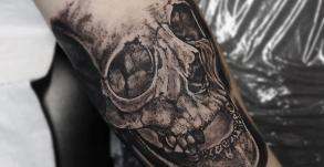 atoueuse-tatoueur-vaison-la-romaine-vaucluse-joe-wild-graphicaderme-tatouage-skull